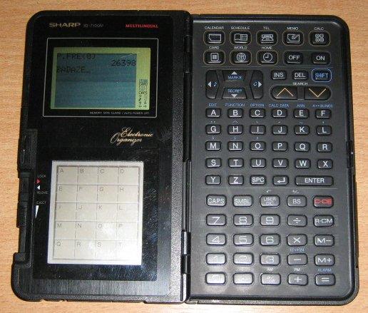 Sharp IQ-7100M