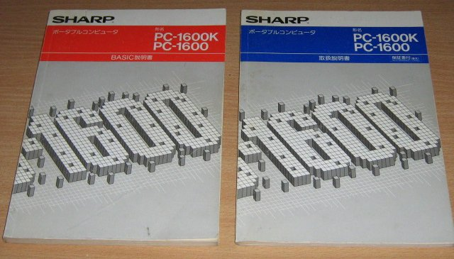 Documentation PC-1600K