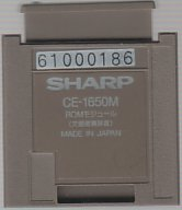 Sharp CE-1650M