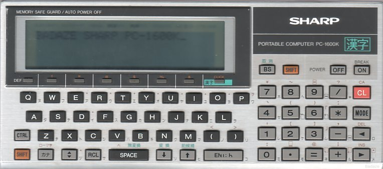 Sharp PC-1600K